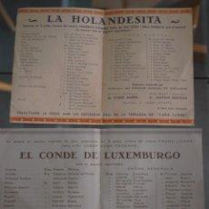 Catálogos de Música: DIPTICO LA HOLANDESITA (INVITACIÓN CASA LLIBRE) + EL CONDE DE LUXEMBURGO (INVITACIÓN SALA ALBERDI). Lote 278927018