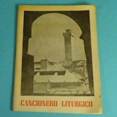 Catálogos de Música: CANCIONERO LITÚRGICO. SEMINARIO CONCILIAR. CUENCA. Lote 279330438
