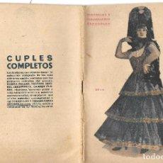 Catálogos de Música: TONADILLAS 1920. Lote 287395173