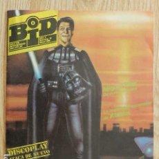 Catálogos de Música: BID BOLETÍN INFORMATIVO DISCOPLAY Nº 16 MAYO 1985 AÑO 2 MIGUEL RÍOS ALASKA STAR WARS CATÁLOGO VENTA. Lote 288332313