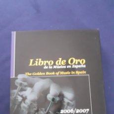 Catálogos de Música: LIBRO DE ORO DE LA MUSICA EN ESPAÑA, 2006 - 2007, ORFEO EDICIONES, ESTADO EXCELENTE. Lote 293921793