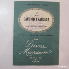 Catálogos de Música: LA VOZ DE SU AMO-PATHE-LA CANCION FRANCESA-DISCOS EN MICROSURCO AÑO 1956-CATALOGO-VER FOTOS-K-4432. Lote 295504758