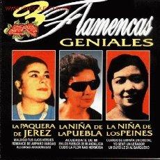 CDs de Música: CD ARCHIVO FLAMENCO-3 FLAMENCAS GENIALES. Lote 15943976