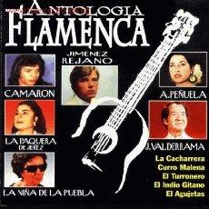CDs de Música: CD ARCHIVO FLAMENCO-ANTOLOGIA FLAMENCA. Lote 26243341