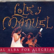 CDs de Música: LOLE Y MANUEL / AL ALBA POR ALEGRIAS (CD SINGLE DE 1995). Lote 4222901