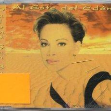 CDs de Música: PALOMA SAN BASILIO / AL ESTE DEL EDÉN (CD SINGLE 1994). Lote 9224212