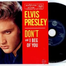 CDs de Música: ELVIS PRESLEY - DON'T - CD MAXI - SUPERAUDIO - NUEVO - MUY RARO - 3 TRACKS. Lote 25847006