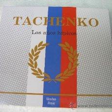 CDs de Música: 2CD + DVD TACHENKO LOS AÑOS HIPICOS EL NIÑO GUSANO. Lote 43549972