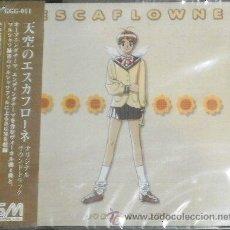 CDs de Música: CD MUSICA JAPONES MANGA ESCAFLONE Nº 11. Lote 26853768