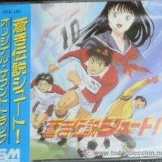 CDs de Música: CD MUSICA EN JAPONES MANGA FUTBOL Nº 101 . Lote 26745076