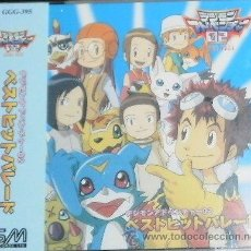 CDs de Música: CD MUSICA JAPONES MANGA DIGIMON Nº 395. Lote 26802267