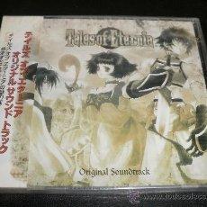 CDs de Música: CD MUSICA TALES OF ETERNIA JAPONES A ESTRENAR . Lote 26810437