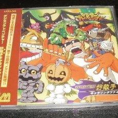 CDs de Música: CD MUSICA DIGIMON JAPONES A ESTRENAR . Lote 26716110