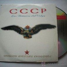 CDs de Música: C C C P /LOS REMEROS DEL VOLGA / MOSCOW MILITARY ENSEMBLE/CD SINGLE PEPETO. Lote 32201971