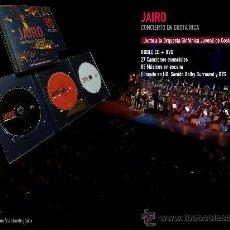 CDs de Música: JAIRO DVD + 2 CD SET CONCIERTO EN COSTA RICA NUEVO 2012 CERRADO DE FABRICA . Lote 32422142