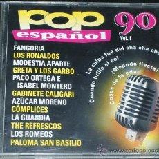 CDs de Música: LO MEJOR DEL POP ESPAÑOL. Lote 32514641