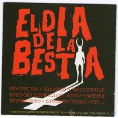 CDs de Música: EL DIA DE LA BESTIA.DRO EAST WEST. AÑO: 1995. DEF CON DOS-SOZIEDAD ALKOHOLIKA-PANTERA-EXTREMODURO . Lote 32529807