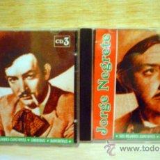 CDs de Música: JORGE NEGRETE.SUS MEJORES CANCIONES.CORRIDOS.RANCHERAS.2 CDS. Lote 33262128
