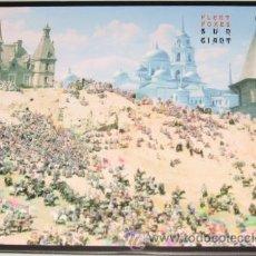 CDs de Música: FLEET FOXES - SUN GIANT - CD SINGLE - 2008 SUB POP - BON IVER / IRON & WINE - COMO NUEVO. Lote 33942124