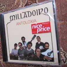 CDs de Música: CD. DE MILLADOIRO - TITULO ANTOLOXIA- ORIGINAL DEL 96- ¡¡¡¡NUEVO A ESTRENAR PLASTIFICADO DE FCA¡¡¡¡. Lote 34355541