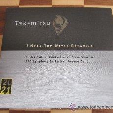 CDs de Música: TORU TAKEMITSU - I HEAR THE WATERDREAMING. Lote 34930841