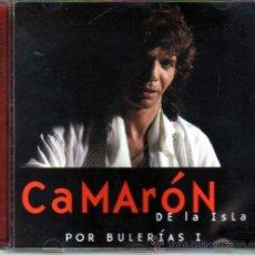 CDs de Música: CAMARON DE LA ISLA POR BULERÍAS. Lote 35051066