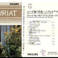 CDs de Música: PAUL MAURIAT PENELOPE / DIGITAL BEST JAPAN GERMANY PHILIPS CD. Lote 35393876