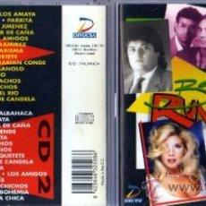 CDs de Música: BALADAS RUMBERAS 2 CDS. Lote 35398641