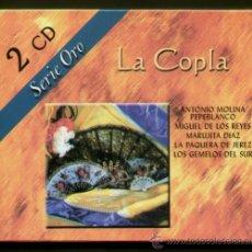 CDs de Música: LA COPLA * BOX 2 CD * SERIE ORO * LAS MEJORES CANCIONES * NUEVO!!. Lote 35604318