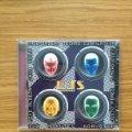 CDs de Música: Recopilatorio 4 DJ´S PINK RECORDS 1996 - NO ENCONTRARÁS NADA MÁS FUERTE. Lote 38738614