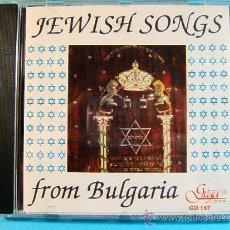 CDs de Música: JEWISH SONGS FROM BULGARIA -CANTOS JUDIOS TRADICIONALES ISRAEL-GEGA MADE IN BULGARIA - 1994 - CD .... Lote 39023847