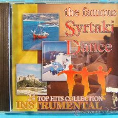 CDs de Música: THE FAMOUS SYRTAKI DANCE - 24 TOP HITS INSTRUMENTAL BEST -CORSA FORCE GREECE GRECIA - ???? - CD ... . Lote 39026818
