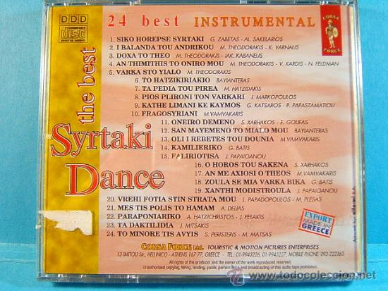 CDs de Música: THE FAMOUS SYRTAKI DANCE - 24 TOP HITS INSTRUMENTAL BEST -CORSA FORCE GREECE GRECIA - ???? - CD ... - Foto 2 - 39026818