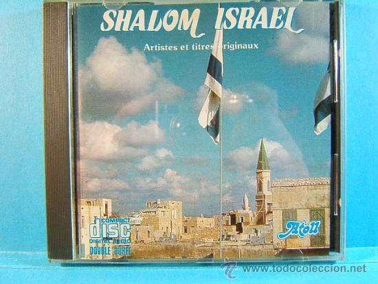 SHALOM ISRAEL - HAIFA ARTISTES ET TITRES ORIGINAUX -ATOLL PARIS FRANCIA- 23 CANCIONES -1987 - CD ... (Música - CD's Otros Estilos)