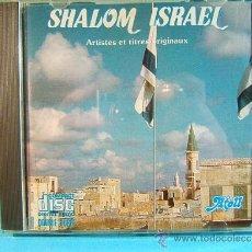 CDs de Música: SHALOM ISRAEL - HAIFA ARTISTES ET TITRES ORIGINAUX -ATOLL PARIS FRANCIA- 23 CANCIONES -1987 - CD .... Lote 39027310