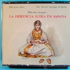 CDs de Música: LA HERENCIA JUDIA EN ESPAÑA 500 AÑOS DESPUES-THE JEWIS HERITAGE IN SPAIN YEARS AFTER-1992-DOS CD .... Lote 39028619