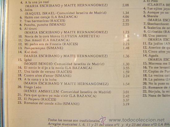 CDs de Música: LA HERENCIA JUDIA EN ESPAÑA 500 AÑOS DESPUES-THE JEWIS HERITAGE IN SPAIN YEARS AFTER-1992-DOS CD ... - Foto 2 - 39028619