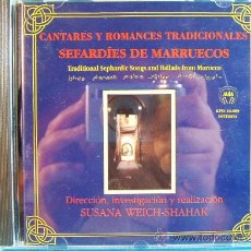 CDs de Música: CANTARES Y ROMANCES TRADICIONALES SEFARDIES DE MARRUECOS - SEPHARDIC SONGS MOROCCO -1991 - CD... . Lote 39030138