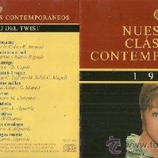 CDs de Música: MARISOL CD SELLO PLANETA EDITADO EN ESPAÑA AÑO 1996 DUO DINAMICO, HERMANOS RIGUAL...... . Lote 39030298
