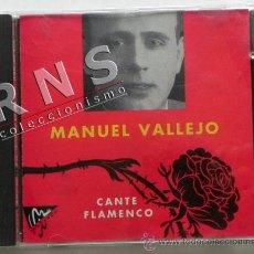 CDs de Música: MANUEL VALLEJO - CD MÚSICA - CANTE FLAMENCO - CANTAOR SEVILLANO ANDALUZ ESPAÑOL - ANDALUCÍA ESPAÑA. Lote 39633467