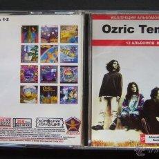 CDs de Música: OZRIC TENTACLES. GRUPO INGLÉS DE ROCK PSICODÉLICO. EDICIÓN RUSA. RAREZA. 2 CDS. Lote 39882623