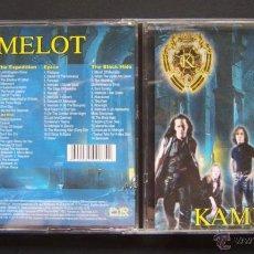 CDs de Música: KAMELOT. POWER METAL.. Lote 39882703