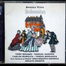 CDs de Música: BOHEMIOS - ZARZUELA - ARGENTA - TERESA BERGANZA - TOÑI ROSADO - MANUEL AUSENSI. Lote 40173737