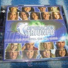 CDs de Música: OPERACION TRIUNFO (LA FUERZA DE LA VIDA) DOBLE CD ¡¡OFERTA 3X2 EN CD'S!! (LEER DESCRIPCION). Lote 40324744
