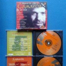 CDs de Música: CAMARON DE LA ISLA - 2 CD'S - MUSICA DE ORO - 24 EXITOS. Lote 180297291