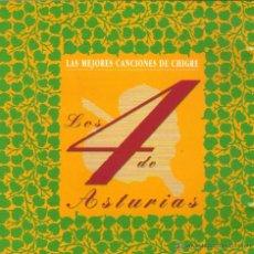 CDs de Música: LOS 4 DE ASTURIAS - LAS MEJORES CANCIONES DE CHIGRE CD ALBUM EDITADO EN 1995. Lote 41667126