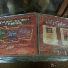 CDs de Música: CD CARNAVAL CADIZ LOS CABALLEROS DE LA ALIANZA Y LOS CUBATAS. Lote 41675657