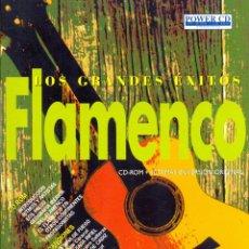 CDs de Música: LOS GRANDES ÉXITOS DEL FLAMENCO - CD-ROM. Lote 42165806