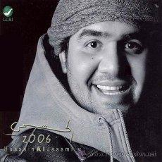 CDs de Música: HUSSAIN AL JASSMI / 2006 - CD NUEVO - EMIRATOS ÁRABES. Lote 43023019
