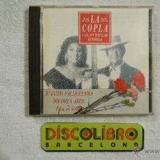 CDs de Música: JUANITO VALDERRAMA Y DOLORES ABRIL - PELEANDO EN BROMA - CD 1992. Lote 43851202